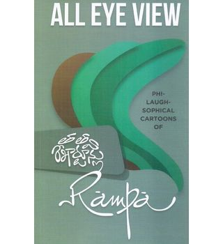 All Eye View