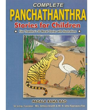 Complete Panchathanthra
