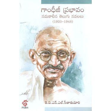 Gandhiji Prabhavam