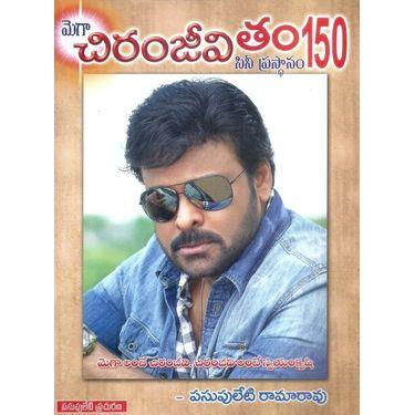 Mega Chiranjeevitham Cine Prasthanam 150