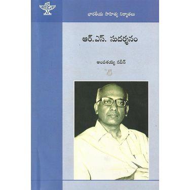 R S Sudharsanam