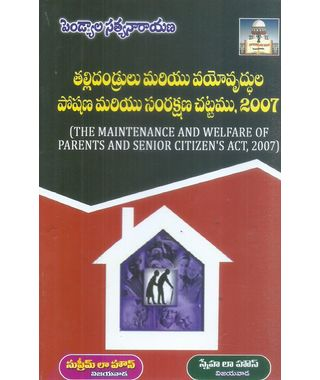 The Maintenance And welfare Of Parents And Senior Citizen's Act, 2007
