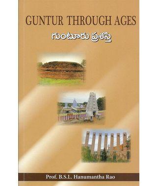 Guntur Prasakthi