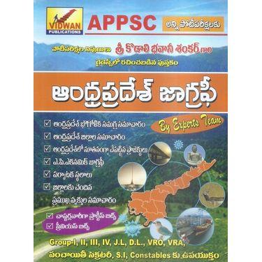 Andhra Pradesh Geography