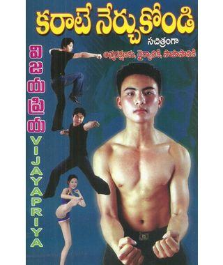 Karate Nerchukondi