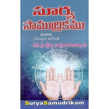 Surya Samudrikam