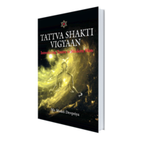 Tattva Shakti Vigyaan​ - Introducing Tantra to Modern Man: ​ Ma Shakti Devpriya