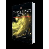 Tattva Shakti Vigyaan - Introducing Tantra to Modern Man:  Ma Shakti Devpriya