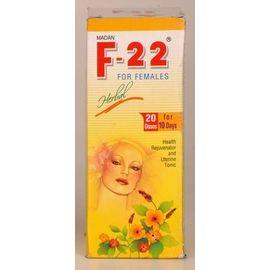 madanas F - 22 Syrup (200 ml)