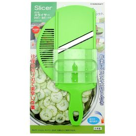 Mandoline Slicer with Strainer and Guard, Green