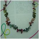 Tourmaline Marquise Beads, 82 ct