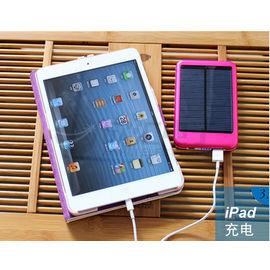 Charge treasure 5000mah solar power bank for mobile phone universal charger power bank 5000mah