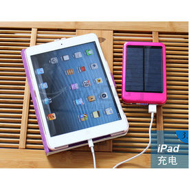 Charge treasure 5000mah solar power bank for mobile phone universal charger power bank 5000mah