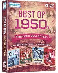 Best Of 1950s (DVD)