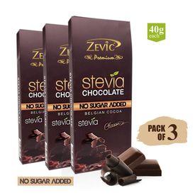 Classic Stevia Chocolate 40 gm, 1