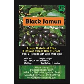 100% Pure Black Jamun Powder (100 gms) for Diabetics, pack of 1