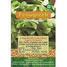 Fenugreek Methi Powder (100 gms) for Diabetics, 1