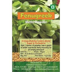 Fenugreek Methi Powder (100 gms) for Diabetics, pack of 3