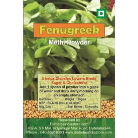 Fenugreek Methi Powder (100 gms)