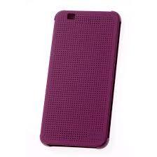 HTC Desire 820 Dot View Case, Purple