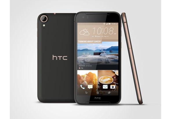 HTC Desire 830 Smartphone LTE, Black Gold
