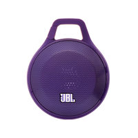 JBL Clip Ultra portable rechargeable speaker