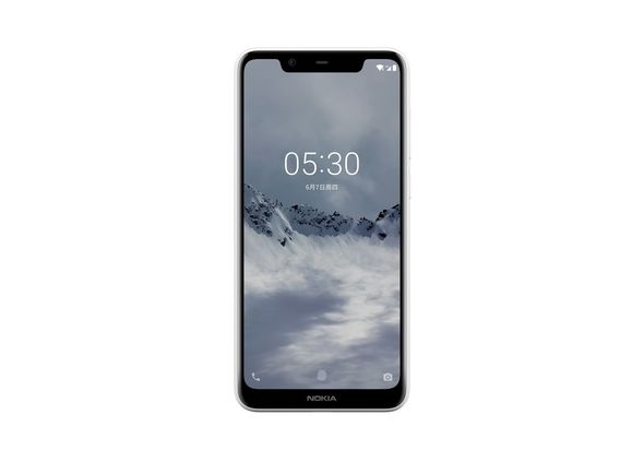 Nokia 5.1 Plus Smartphone LTE,  Gloss Black