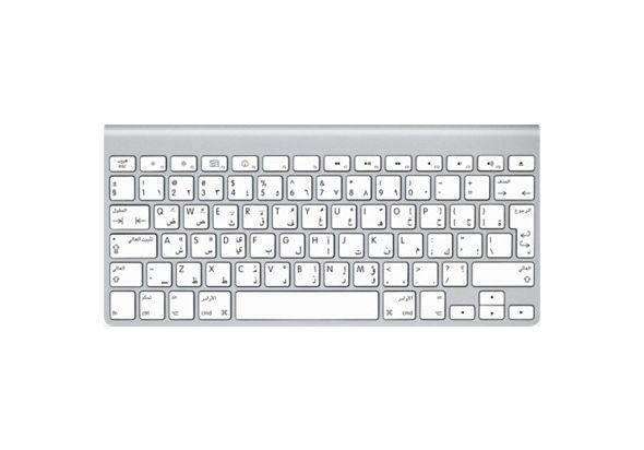 Apple Wireless Keyboard - Arabic