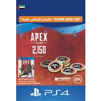 Apex Legends 2000+ 150 Coins