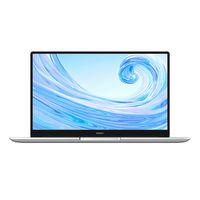 "Huawei MateBook D 15 R5 8GB, 1TB+ 256GB 15"" Laptop, Mystic Silver"