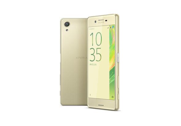 Sony Xperia X Dual Sim Smartphone, Lime Gold