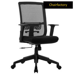 Trubo Mid Back LX Ergonomic Study Chair - Black