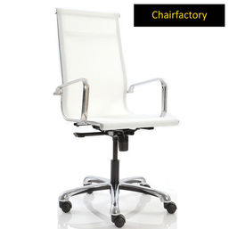 White Eames Mesh Group Management Chair LX HB Replica