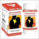 Herbal Hills - VITOMANHILLS Power & Stamina for men, 30 tab
