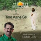 The Art of Living - Tere Aane Se Gautam Dabir, tere aane se