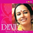 The Art of Living - Bhajan by Bhanumati, devi