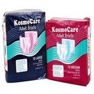 Kosmocare - ADULT BRIEFS (Large)
