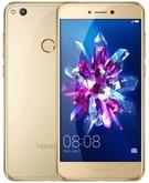 Huawei Honor 8 Lite Dual Sim - 16GB, 3GB RAM, 4G LTE,  Gold