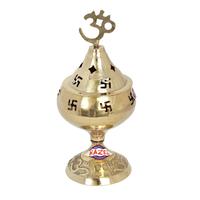 Hazel Brass Diya Oil Lamp Pooja Handi Small S1