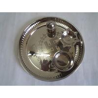 Steel small Aarti plate
