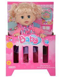 HONG YUAN Baby Collect all Doll