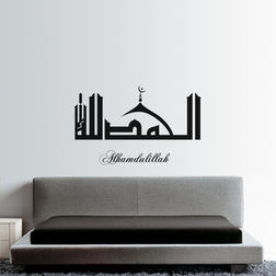 Kakshyaachitra Arabic Quote Design Wall Stickers For Bedroom And Living Room, 17 24 inches