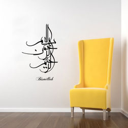 Kakshyaachitra Arabic Quote Design Wall Stickers For Bedroom And Living Room, 26 24 inches