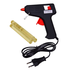 Visko VT9901 Standard Temperature Corded Glue Gun (8 mm)