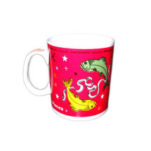 Zodiac Sign Ceramic Coffee Mug - Pisces, regular