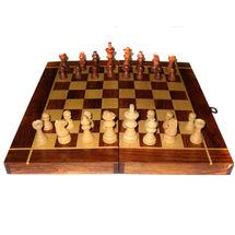 Wooden Travel Chess Box, regular