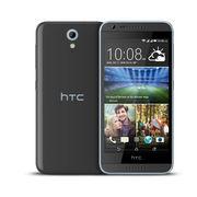 HTC Desire 620 G, grey