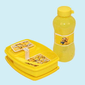 School Tiffin Box With Water Bottle Set, plastic, 23   20   7.5 cm,  yellow
