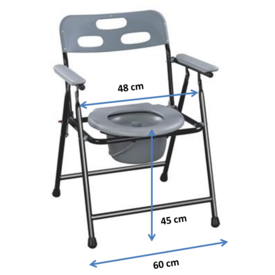 Wide foldable commode chair| (8992)