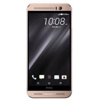 HTC One ME dual sim,  grey